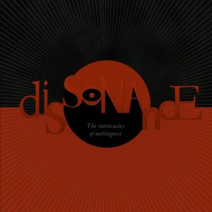 Dissonance — The Intricacies Of Nothingness (2014)