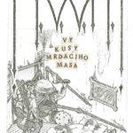 !T.O.O.H.! — Vy Kusy Mrdacího Masa (1995)