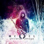 Mendel — Universal Omega (2017)