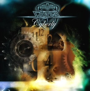 Serdce - Cyberly (2004)