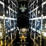 Aeon's Fall — Echoes Of Remembrance (2014)