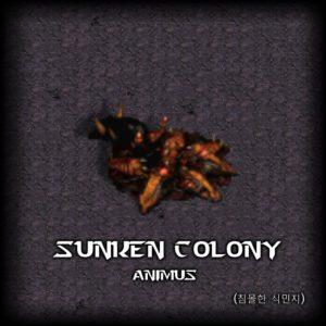 Sunken Colony — Animus (2012)
