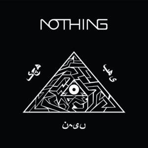 Nothing — Nothing (2016)