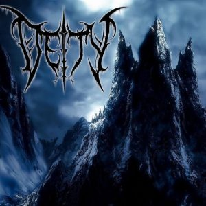 Deity — Deity (2017)