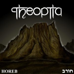 Theoptia — Horeb (2017)