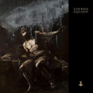 Behemoth — I Loved You At Your Darkest (2018)