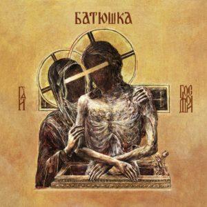 Batushka — Hospodi (2019)
