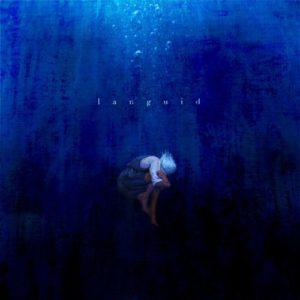 虎落ブエ — Languid (2019)