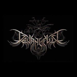 Devangelist — Devangelist (2020)