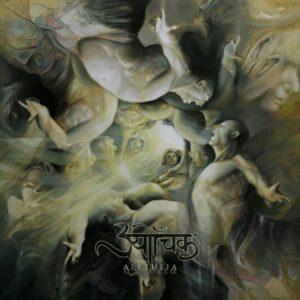 Sutrah — Aletheia (2020)