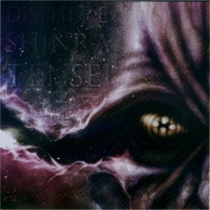 Disphere — Shinra Tensei (2010)