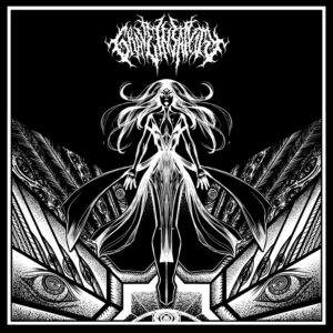 Grave Insanity — Inthronisation (2021)