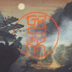 Grorr — Ddulden's Last Flight (2021)